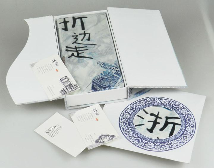 """""""浙边走浙大紫金港丝绸手绘地图"""""""